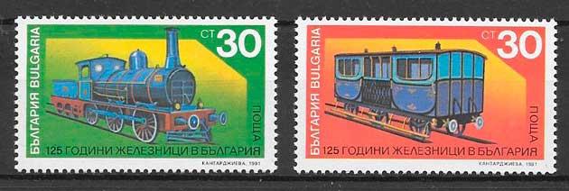 colección sellos trenes Bulgaria 1991