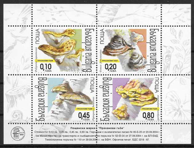bulgaria-2004-01