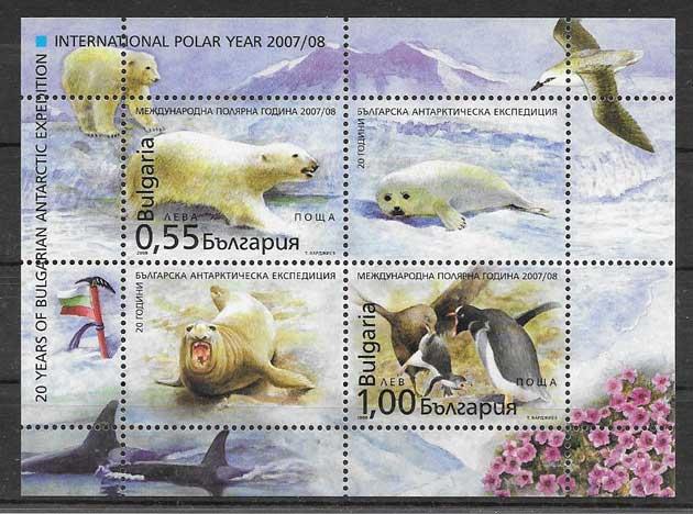 Filatelia fauna Bulgaria 2008