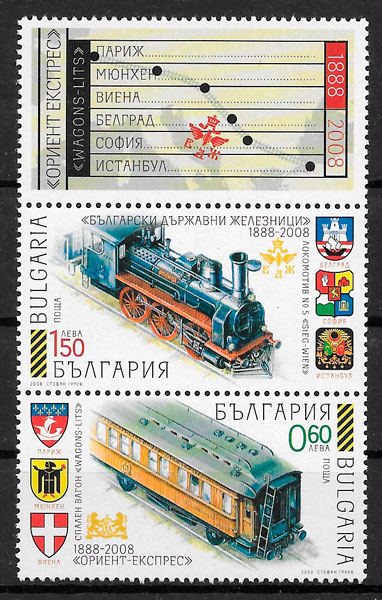 filatelia trenes Bulgaria 2008