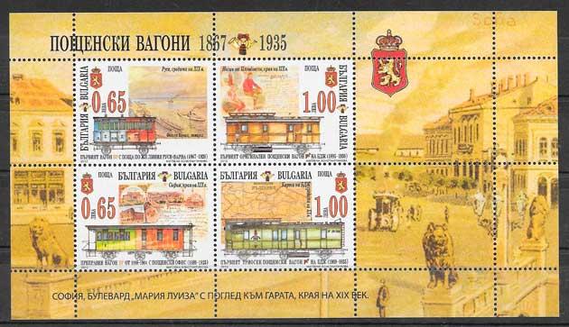 colección sellos trenes Bulgaria 2012