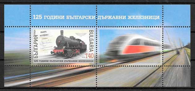 sellos trenes Bulgaria 2013