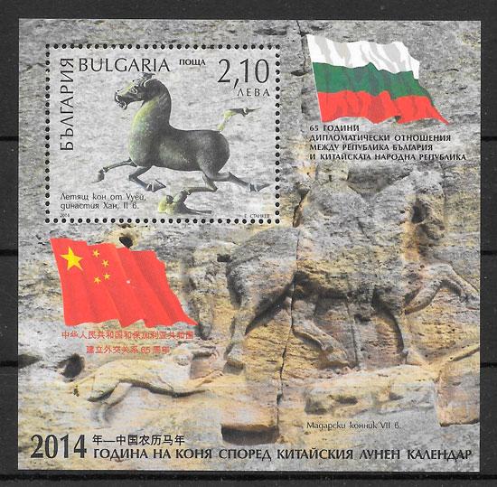 sellos año lunar Bulgaria 2014