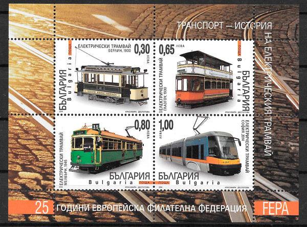 filatelia colección trenes Bulgaria 2014