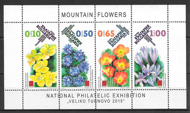 sellos flora Bulgaria 2015