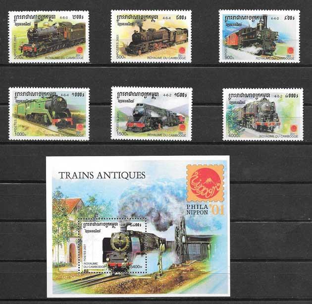 Colección sellos medios de transporte ferroviario