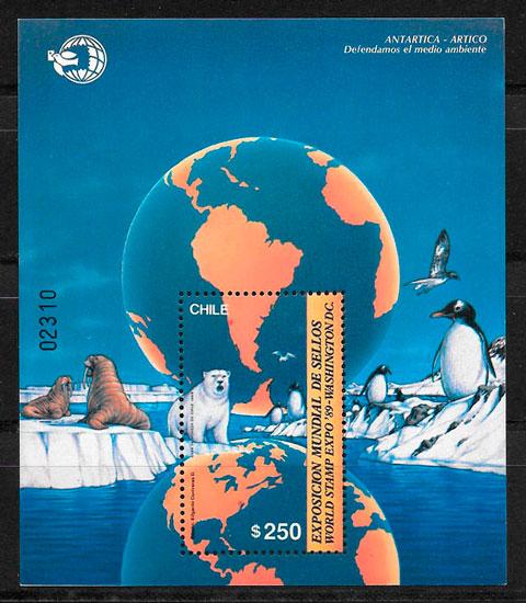 sellos fauna Chile 1989
