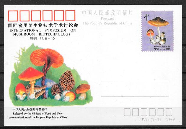 colección sellos setas Formosa 1989