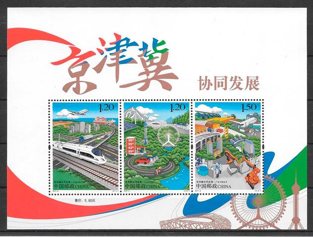 filatelia colección trenes China 2017