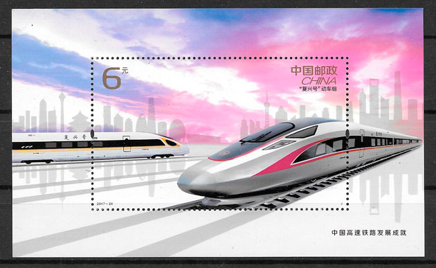 filatelia trenes China 2017