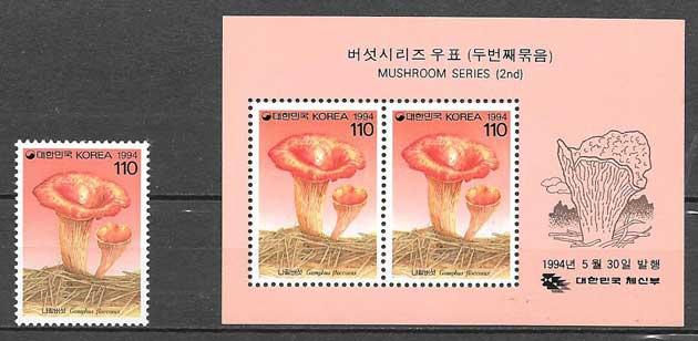 Filatelia setas Corea del Sur 1994