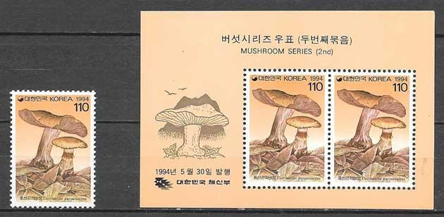 Corea-1994-03