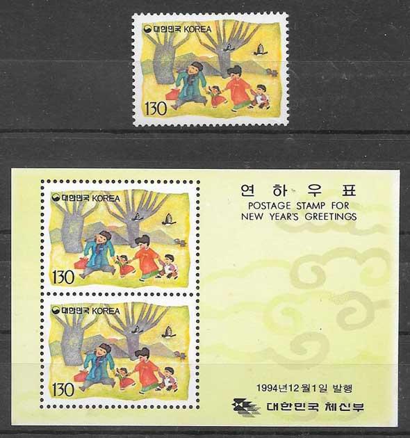 colección sellos Año lunar Corea del Sur 1994
