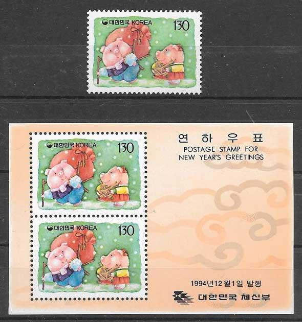 Corea-1994-07