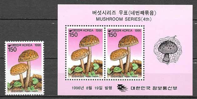 sellos filatelia setas Corea del sur 1996
