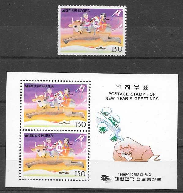 Filatelia año lunar Corea del Sur 1996