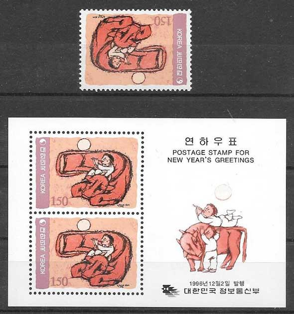 Corea-1996-10