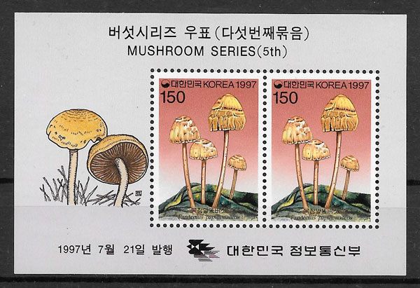 sellos hongos Corea 1997