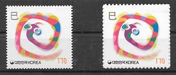 sellos año lunar Corea del Sur 2000