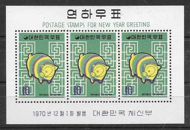 sellos año lunar mono Corea Sur 1970