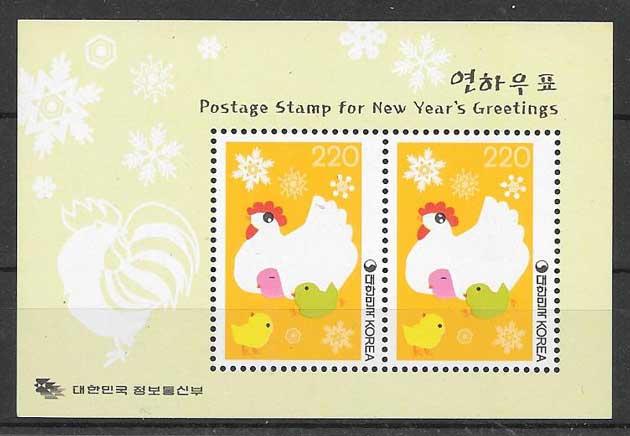 Filatelia año lunar Corea del sur 2004