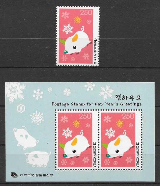 sellos año lunar Corea del Sur 2006