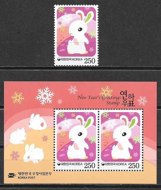 sello año lunar Corea del Sur 2010