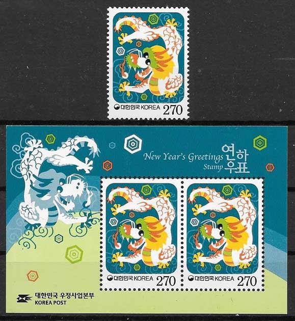 sellos año lunar Corea del Sur 2011
