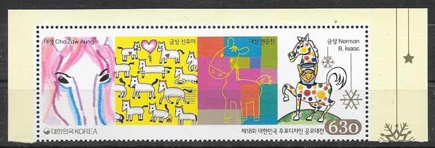 Filatelia año lunar Corea del sur 2013