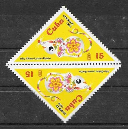 Sellos Cuba-1996-01