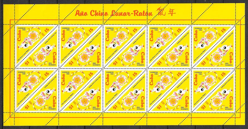 sellos año lunar Cuba 1996