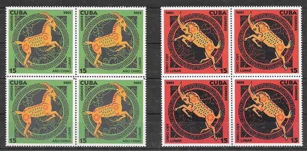 Estampillas año lunar Cuba 2003