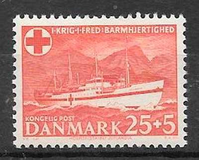 sellos cruz roja Dinamarca 1951
