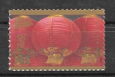 Filatelia Sellos año lunar Estados Unidos 2008