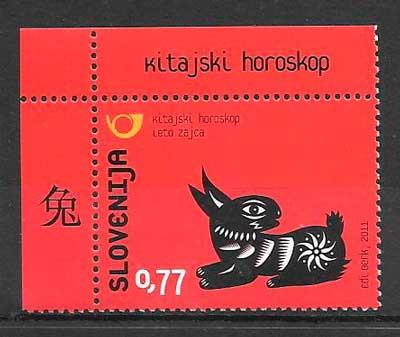 sellos año lunar Eslovenia 2011