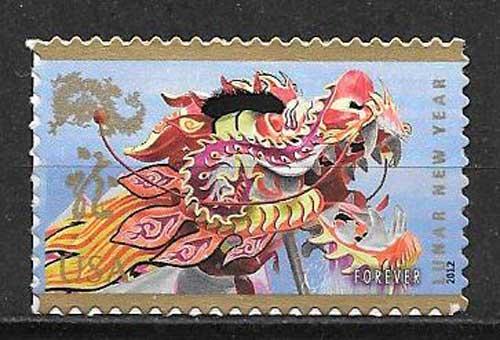 sellos año lunar del dragón