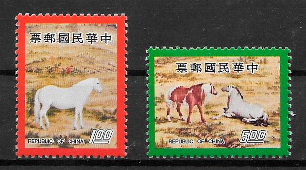 filatelia año lunar Formosa1971