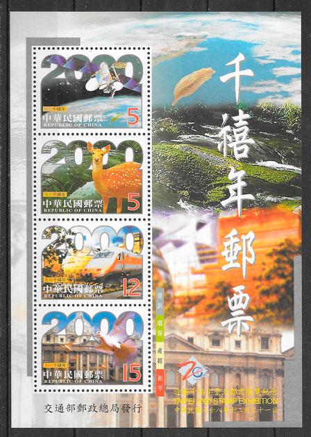 colección sellos trenes Formosa 2002