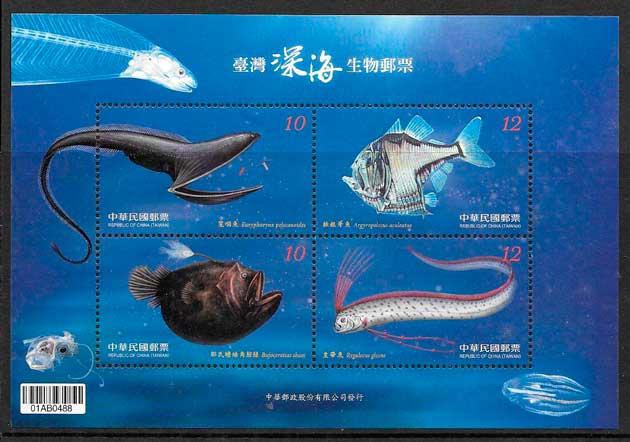 sellos colección Formosa 2012