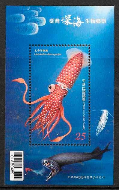 Formosa-2012-02-fauna