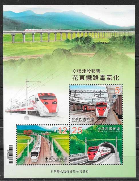 sellos trenes formosa 2014