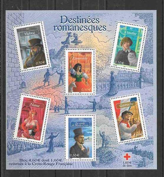 Sellos Francia-2003-01