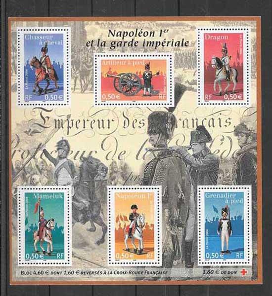 Estampillas Francia-2004-01