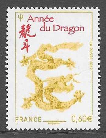 sellos Francia 2012 año lunar