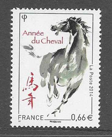 sellos año lunar Francia 2014