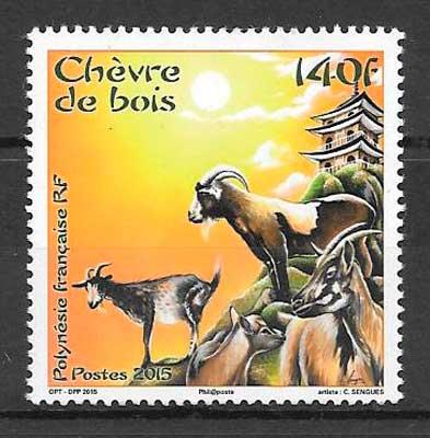colección sellos año lunar Polinesia francesa 2015
