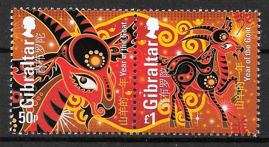 sellos año lunar Gibraltar 2015