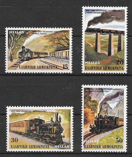 filatelia trenes Grecia 1984