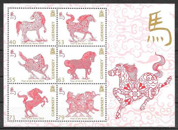 sellos año lunar Guersey 2014