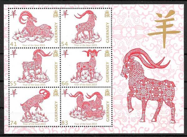 sellos año lunar Guersey 2015